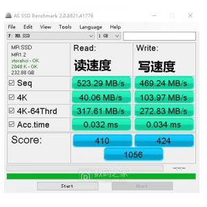 256G 512G固态硬盘满300优惠30元哟